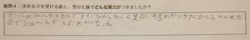 mao_quest